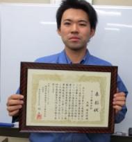 平成24年最優秀代理人賞を賜りました
